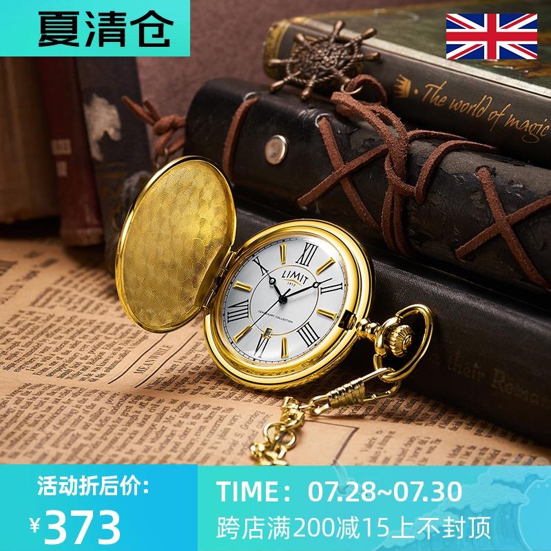 Карманные часы Артикул 644675525373