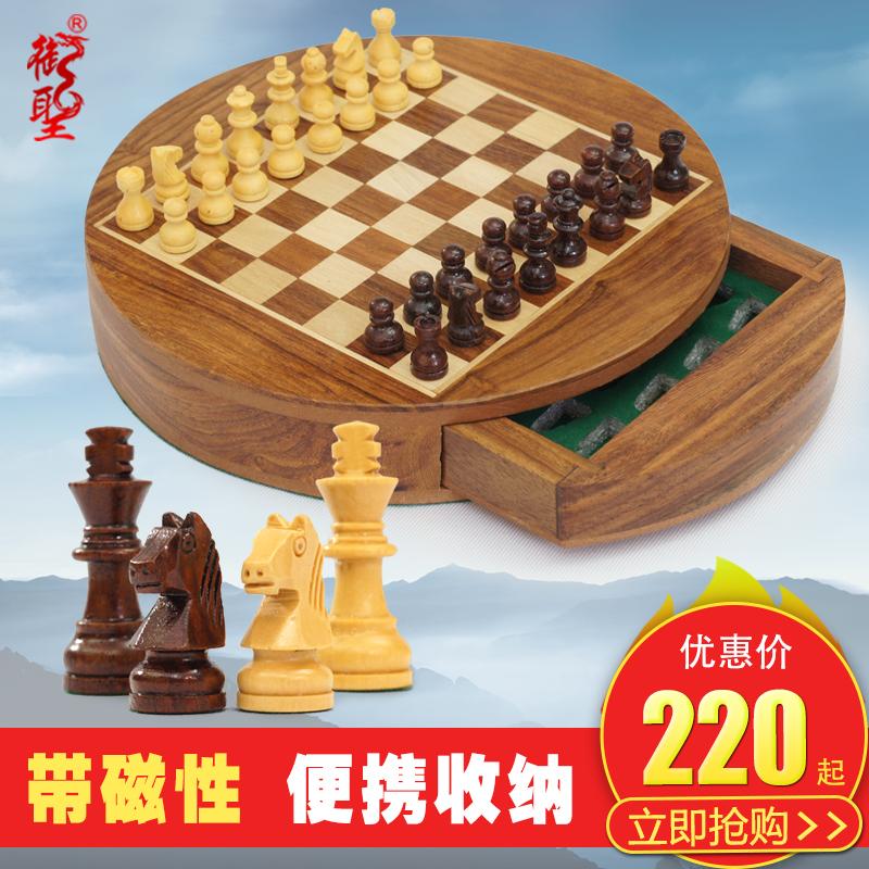 Имперский святой шахматы магнитный дети нет дерева качество кусок высококачественный желтый тополь дерево начинающий начиная западный шахматы портативный
