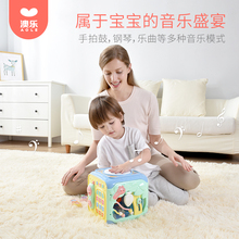 Babies aged 0-1-3 are taught early by children with hexahedron music.