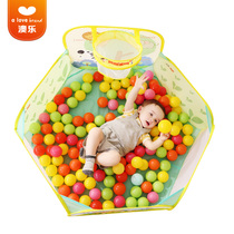 Aussie ball pool children folding indoor toys Ocean Ball toy game House baby Bobo Pool Kids Tent