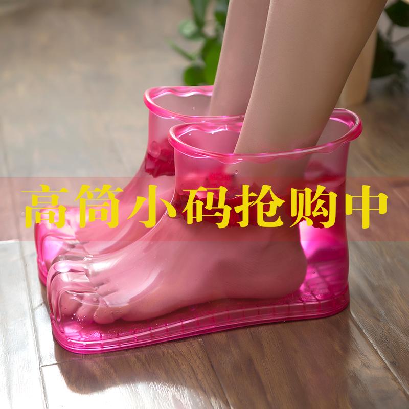 快乐大本营井柏然同款泡脚神器推荐好物泡脚鞋抖音同款家用足浴鞋