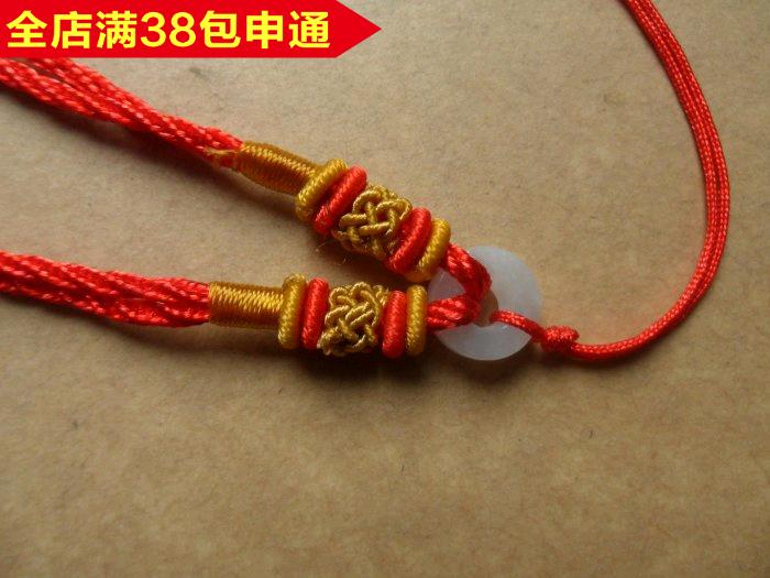 天然翡翠A货圆环挂绳 精美圆圈玉器项链绳玉坠挂绳
