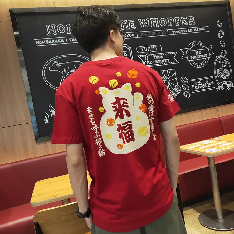石头家新款 日系招财猫 来福大红 竹节棉tee 潮流男T恤 复古短袖