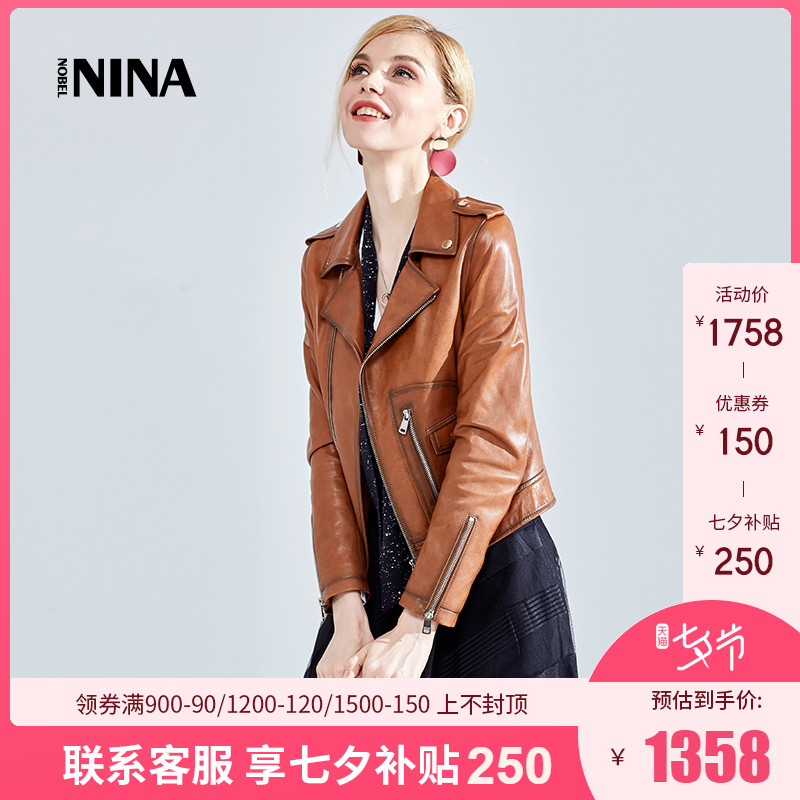 2020 spring and autumn new leather leather women's coat short fit high waist sheep leather locomotive small leather jacket lapel
