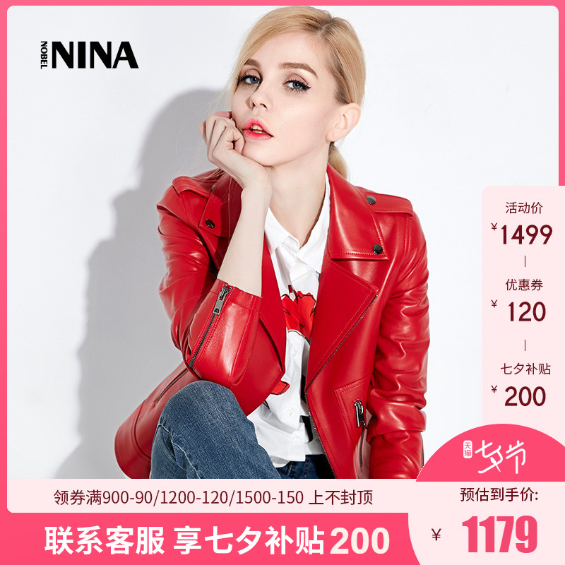 Nina small red leather women's short slim 2020 spring and autumn new Haining leather jacket sheep leather coat