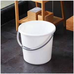 家用提手水桶家居洗车桶储物桶学生宿舍洗衣桶清洁桶户外钓鱼桶