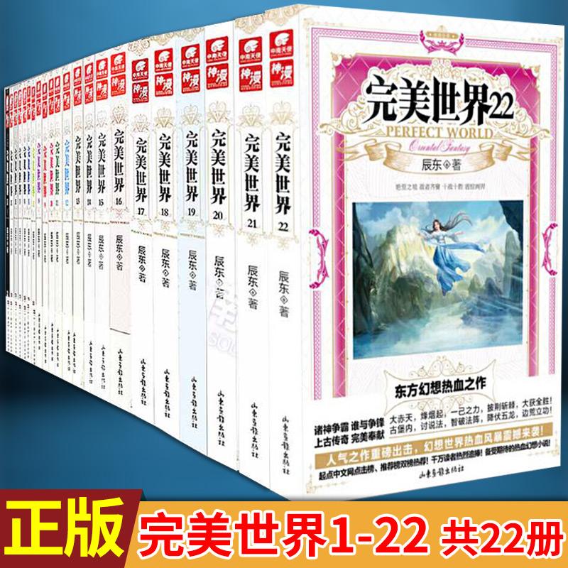 Внутриигровые ресурсы Perfect World International Edition Артикул 568493737292