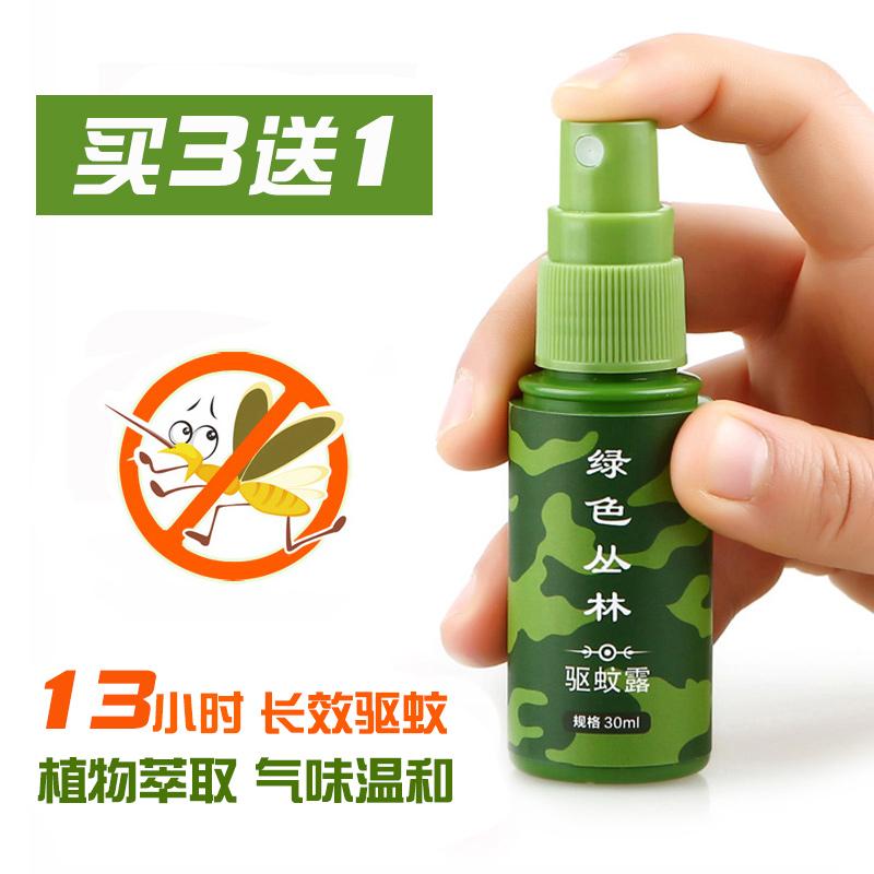戶外驅蚊液防蟲噴霧成人野外防蚊液驅蚊水兒童長效驅蚊霜劑防蚊水