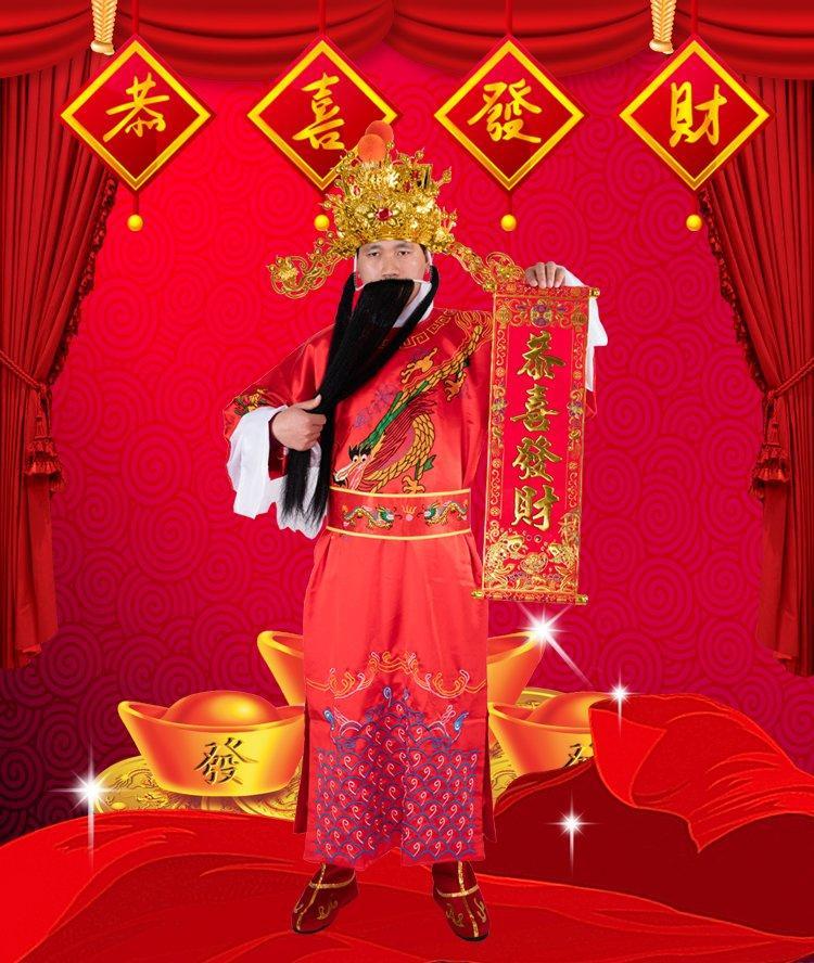 。财神服装开业庆典公司年会演出迎新年财神爷衣服男女全套戏服帽