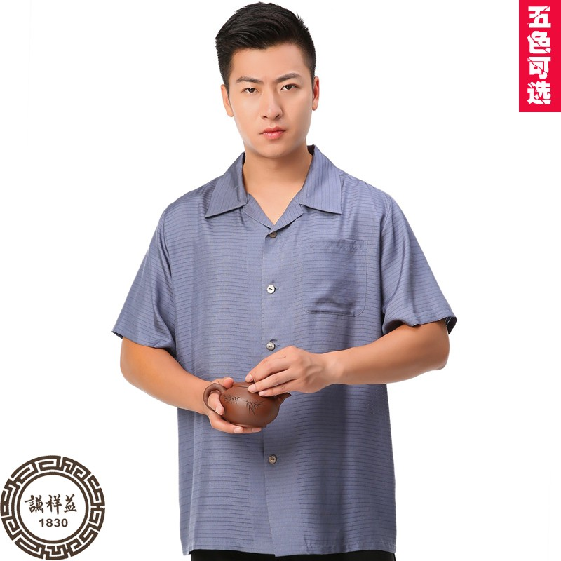 Tang Style Mens Short Sleeve Silk Shirt National Summer top grade formal dress Chinese middle aged and old peoples real silk button stand collar top