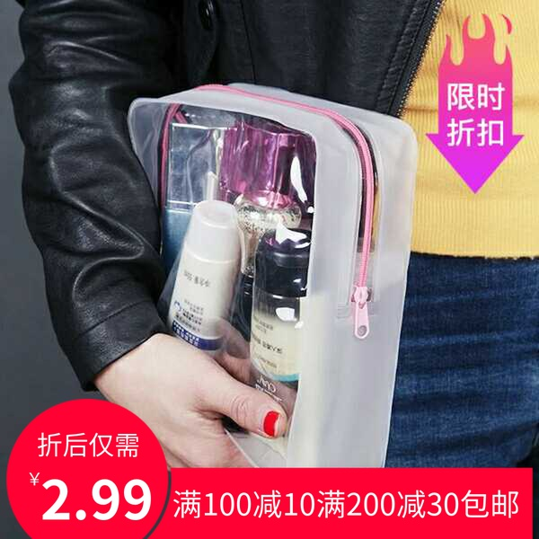 Winter is not hard, good quality soft silica gel frosting waterproof transparent bag cosmetic wash bag multipurpose portable storage bag