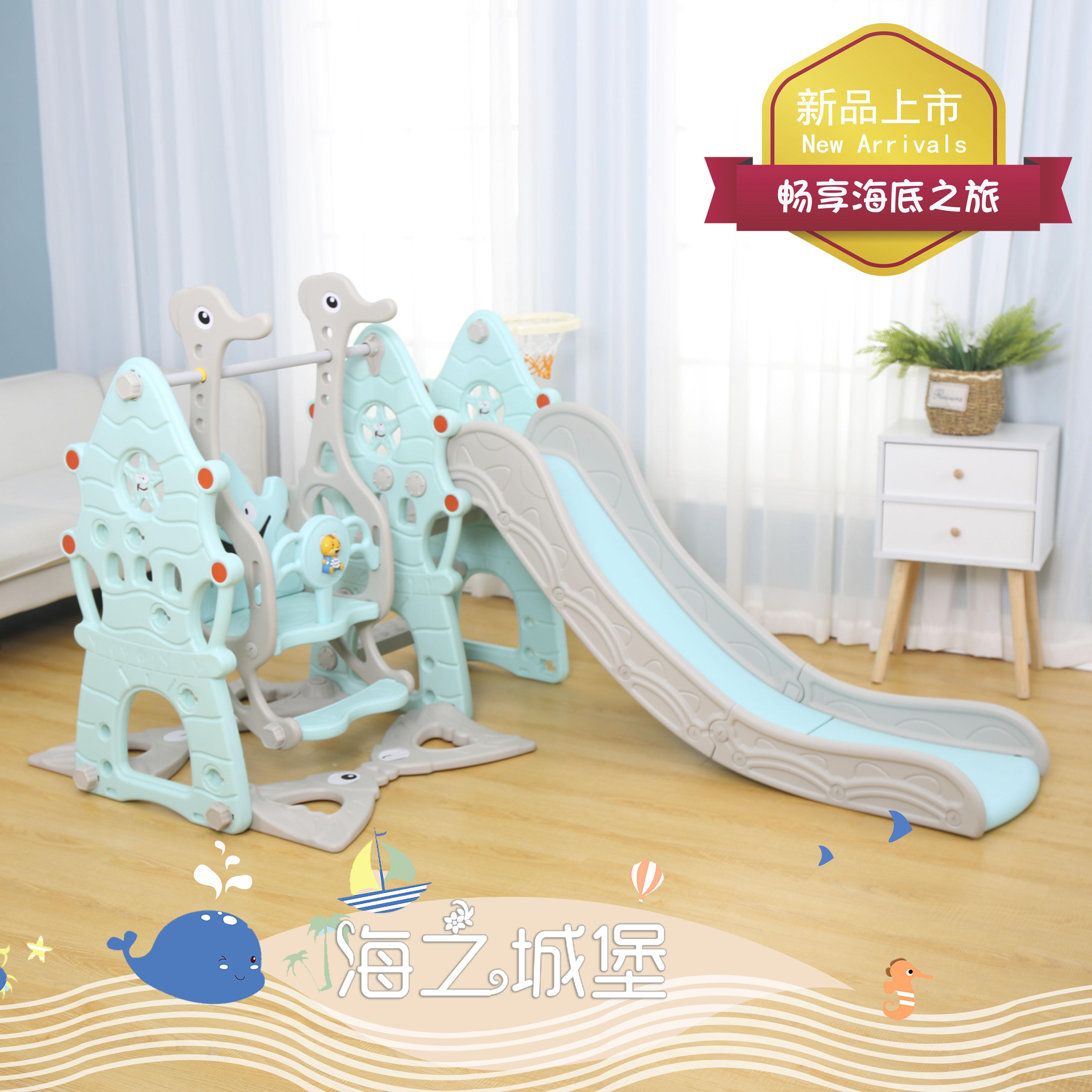 Небольшие игровые комплексы для детей Артикул 581539709195
