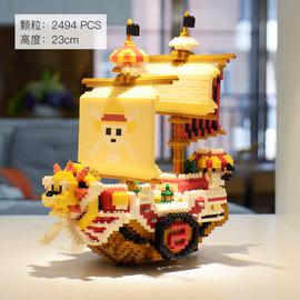 海贼王海盗船路飞手办摆件微小颗粒积木拼装益智玩具火影生日礼物