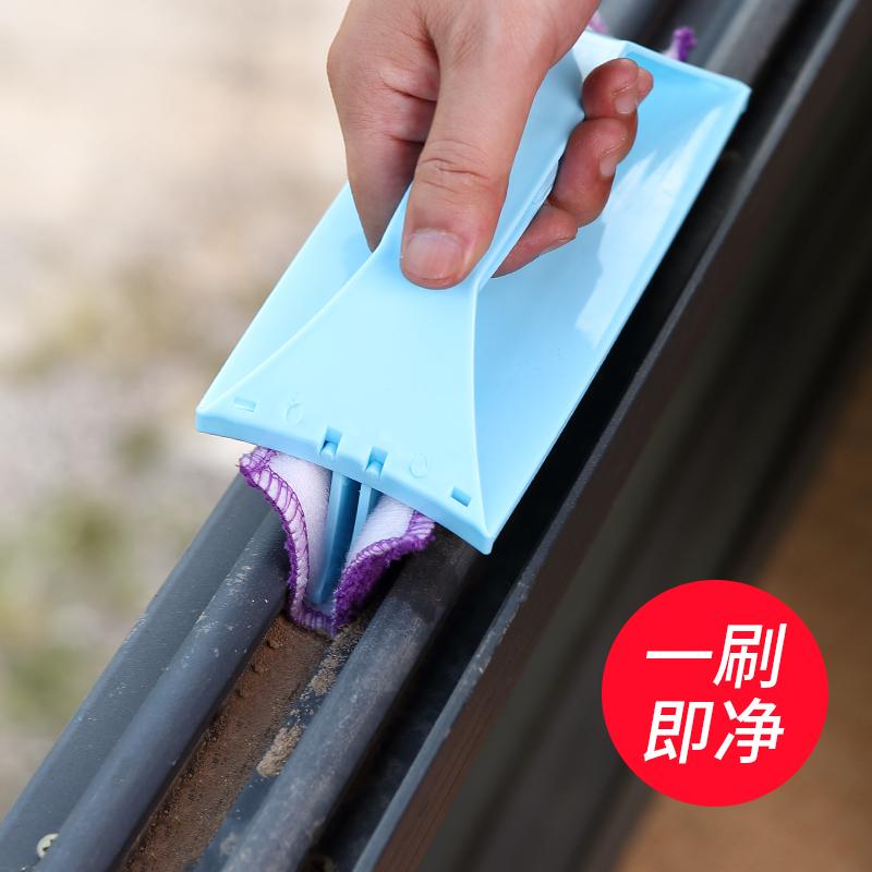 凹槽清洁刷缝隙死角槽清洁工具清理窗台的神器打扫小刷子玻璃门