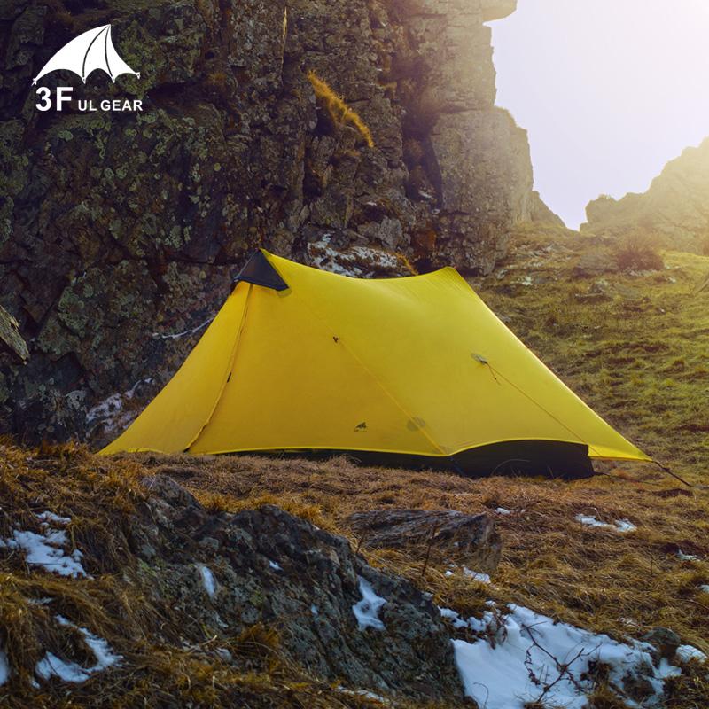 三峰出蓝山单双人超轻15D涂硅无杆金字塔帐篷防暴雨抗风露营帐篷