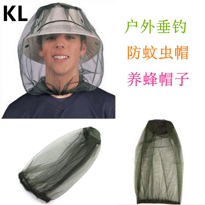 На открытом воздухе кемпинг комар насекомое шляпа мужской и женщины защищать лицо марля головной убор сетка от комаров крышка рыбалка солнцезащитный крем маска для лица поддержка пчела инструмент