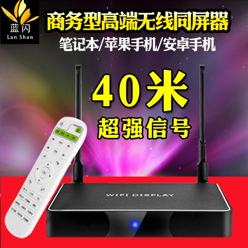 无线HDMI+VGA同屏器X12笔记本苹果手机连接投影仪电视音视频传输