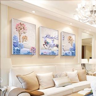 北欧客厅装 饰画墙画客厅挂画大气 饰画三联无框画壁画沙发背景墙装