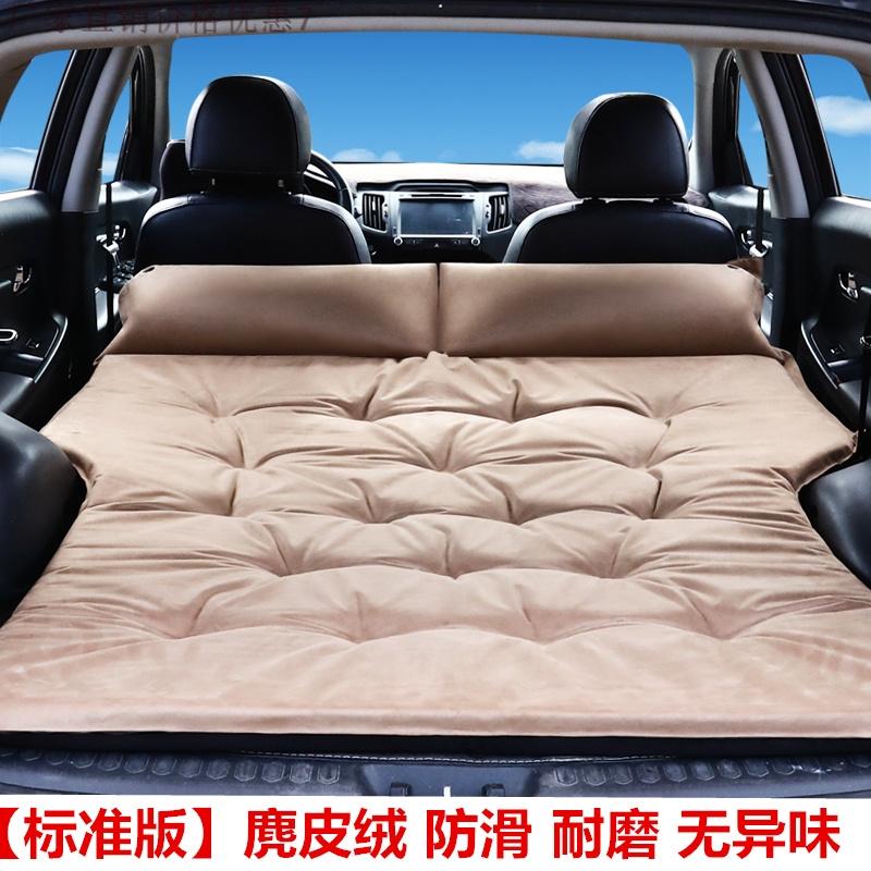 本田CRV XRV 缤智 后备箱专用车载充气床垫越野气垫旅行车床SUV11月30日最新优惠