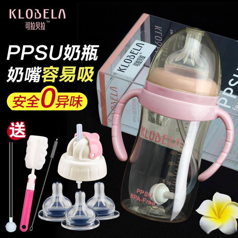 Новорожденных прочность PPSU бутылочка для кормления ширина калибра анти пластик автоматическая соломинка ребенок противо зыбь газ импорт оригинала материал