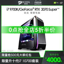整机兼容机diy双核家用办公台式组装电脑主机G3900华硕赛扬ASUS