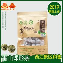 散装礼盒500g松阳高山日照炒青绿茶香茶雨前特级茶叶新茶2019
