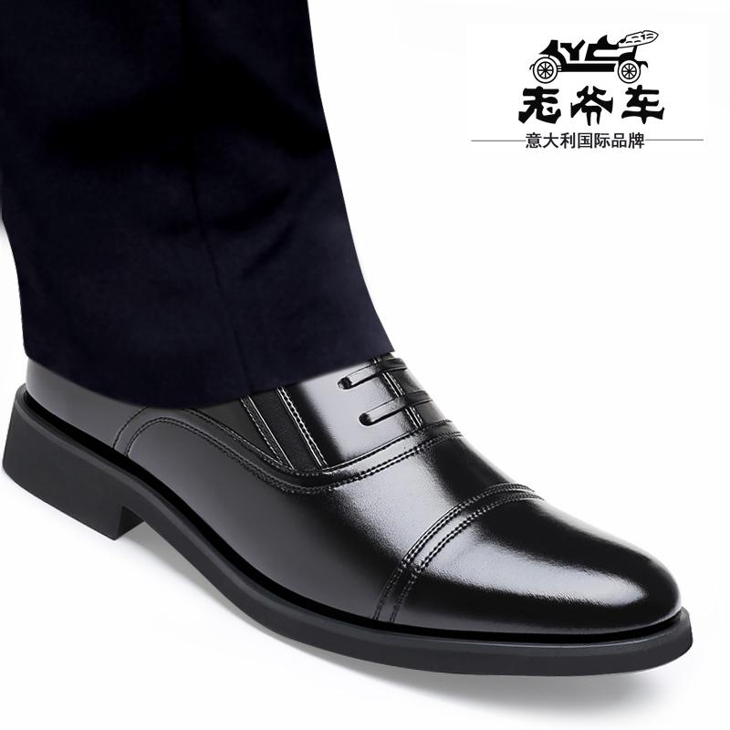 三接头皮鞋男真皮正装男式夏季缕空商务软皮软底鞋子打空网眼男鞋
