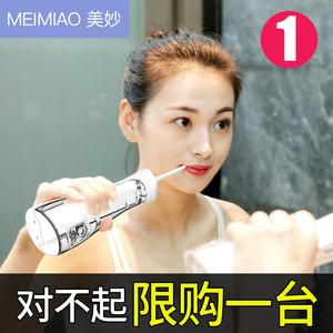 美妙电动冲牙器便携式正畸牙齿缝结石水牙线家用口腔清洁洗牙神器