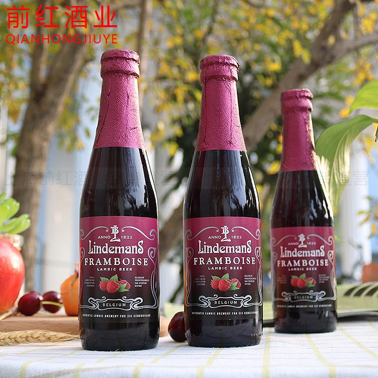 6瓶装比利时进口啤酒 林德曼山莓水果味女士啤酒250ml*6