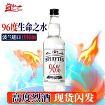 洋酒烈酒鸡尾酒9700ml瓶组9绝对伏特加大咖ABSOLUT瑞典进口