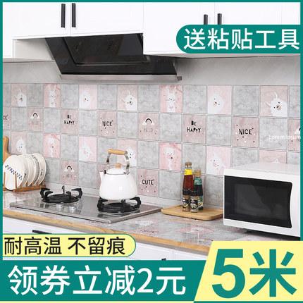 厨房防油贴纸自粘防水防火耐高温油烟机橱柜墙纸柜灶台用壁纸墙贴