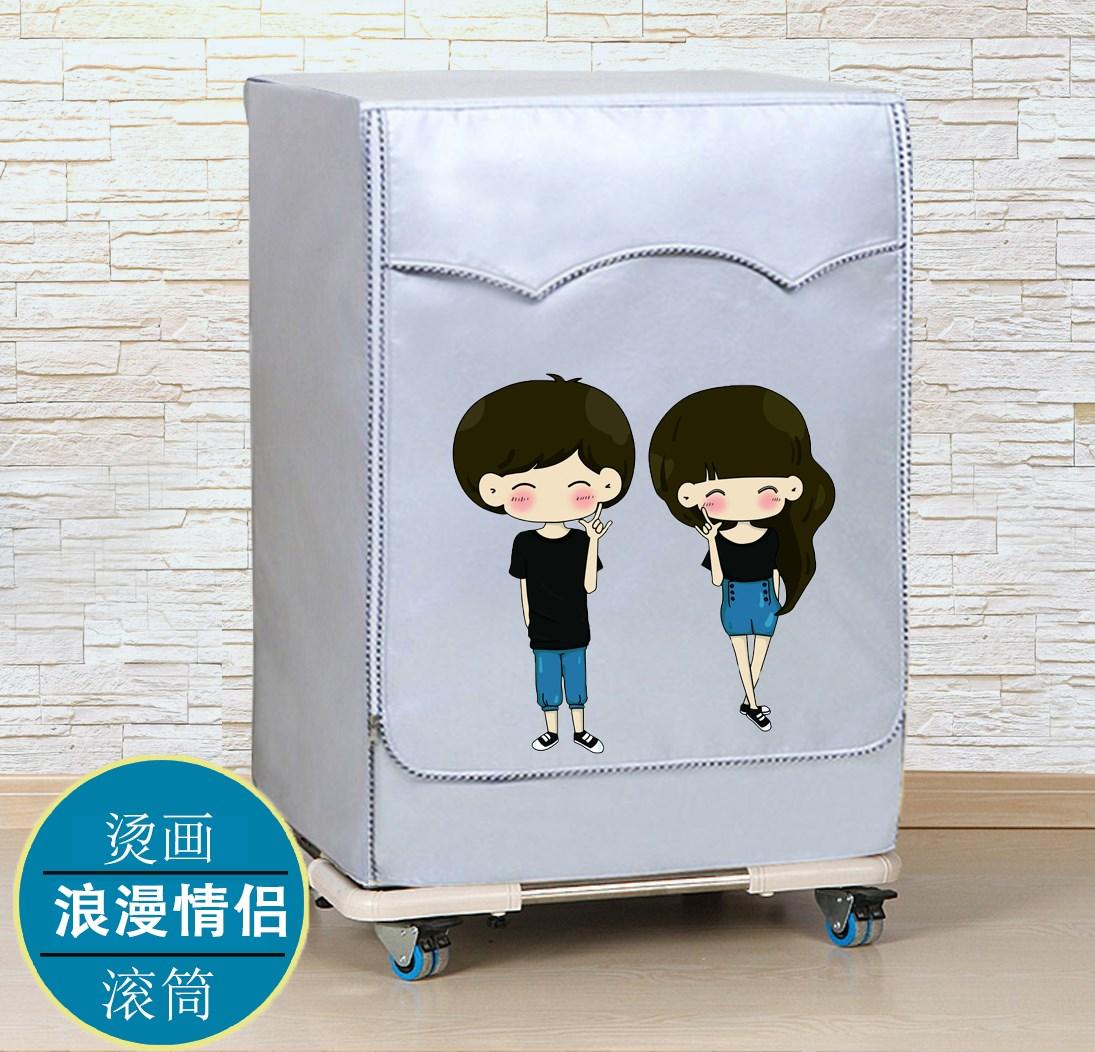 小吉迷你6T洗衣机罩MINIJ Note儿童2.8公斤小型滚筒防水防晒套子