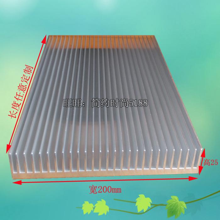 大功率功放铝型材散热器散热片宽200mm高25长100 长度可任意定制