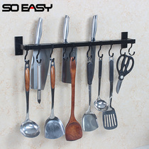Space aluminum black kitchen knife holder hook wall mounting hanger sticky hook free punching