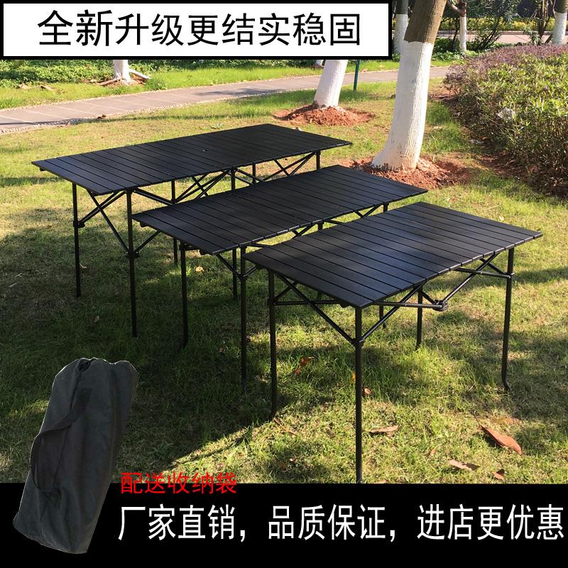 На открытом воздухе сложить алюминиевый стол портативный качели стенд стол сверхлегкий легко барбекю случайный алюминиевых сплавов стол кемпинг пикник стол