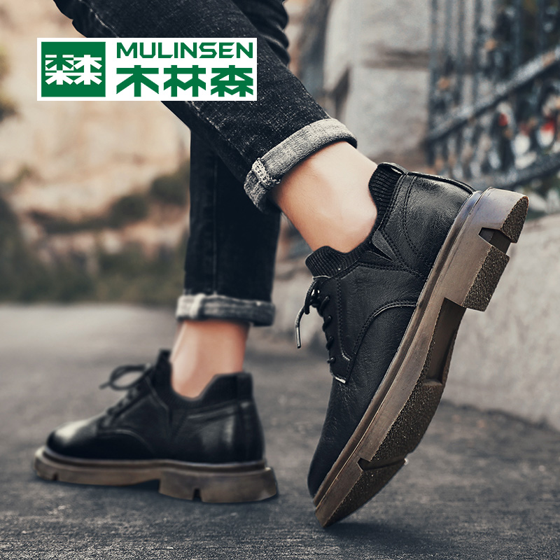 Mullinson men's shoes spring fashion shoes business casual shoes 2020 new British black all-around men's Martin leather shoes