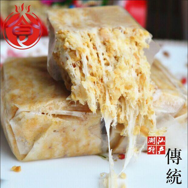 潮汕特产豆集花生麦芽糖普宁软豆贡花生软糖茶点美食零食500g包邮