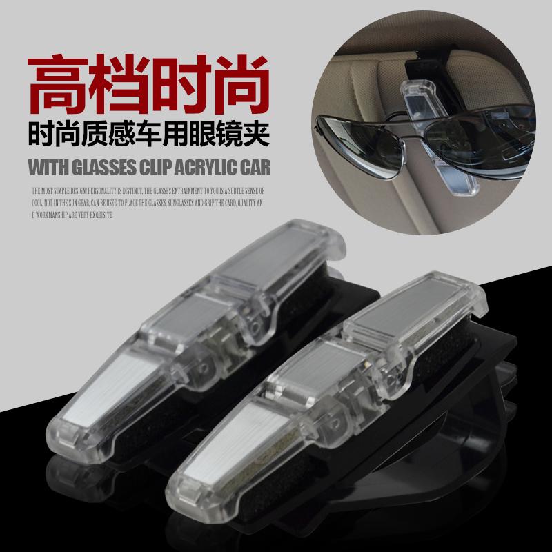 Автомобиль автомобиль очки полка клип коробка многофункциональный автомобиль глаз клип козырька упаковка карта карта визитная карточка хранение