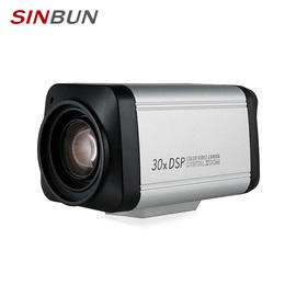 星邦ahd同轴高清200万收银监控模拟30倍变焦自动聚焦一体化摄像机