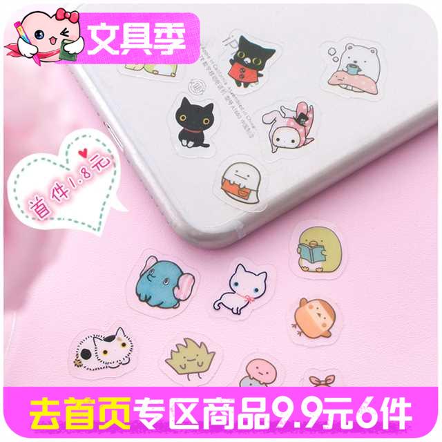 默默爱手机手帐贴纸韩国装饰素材手账本可爱贴画创意套装胶带工具