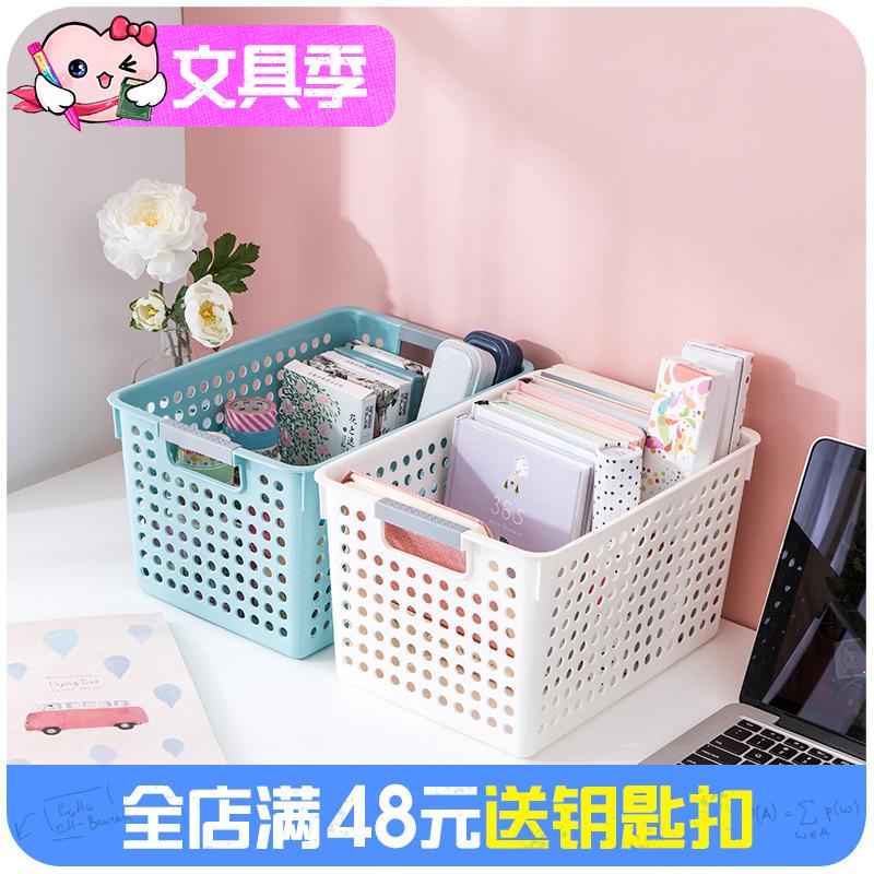 长方形塑料收纳筐置物框化妆品桌面玩具盒小号零食杂物文具整理箱