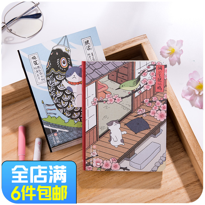 默默爱手帐本笔记本子 日本可爱手帐 日韩国手杖记账本计划本文具