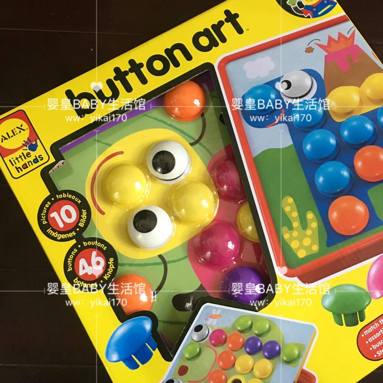 BUTTON ART кнопки искусство головоломка вставить гвоздь гриб гвоздь обучения в раннем возрасте игрушка
