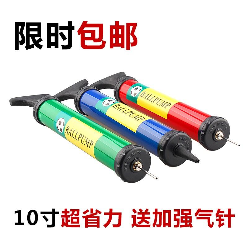 可爱能冲气的孔球针充气球游泳圈生日充气筒手动足球飞小型打气筒
