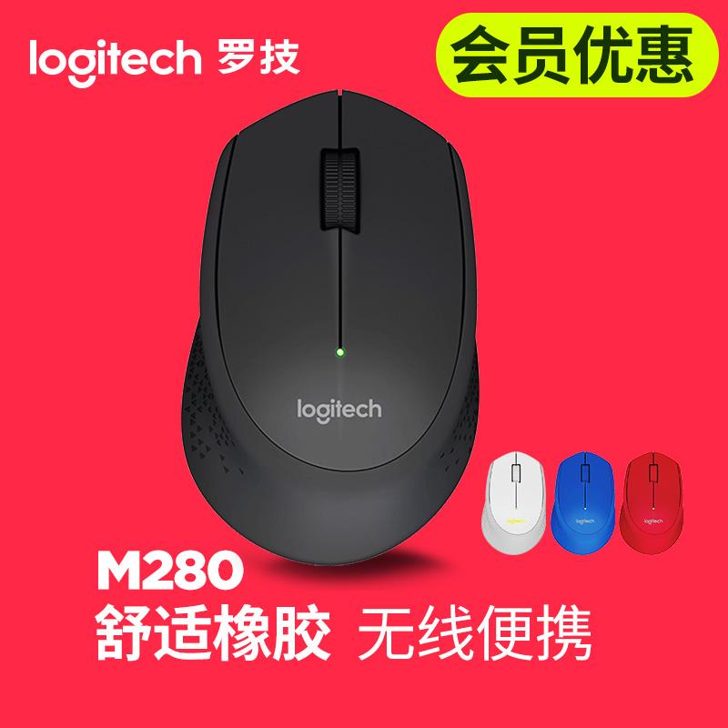 �_技 M280�P�本USB即插即用�o�游�蜣k公鼠�� 便�y鼠��