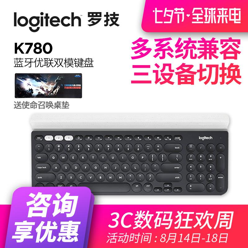 【领券立减】罗技K780无线蓝牙优联双模键盘安卓苹果ipad手机平板mac笔记本电脑男女生办公键盘复古圆点轻薄