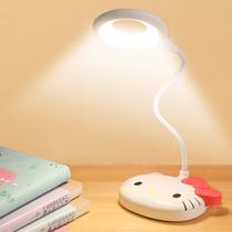 可充电式led小台灯护眼书桌阅读写字卧室床头大学生宿舍简约个姓
