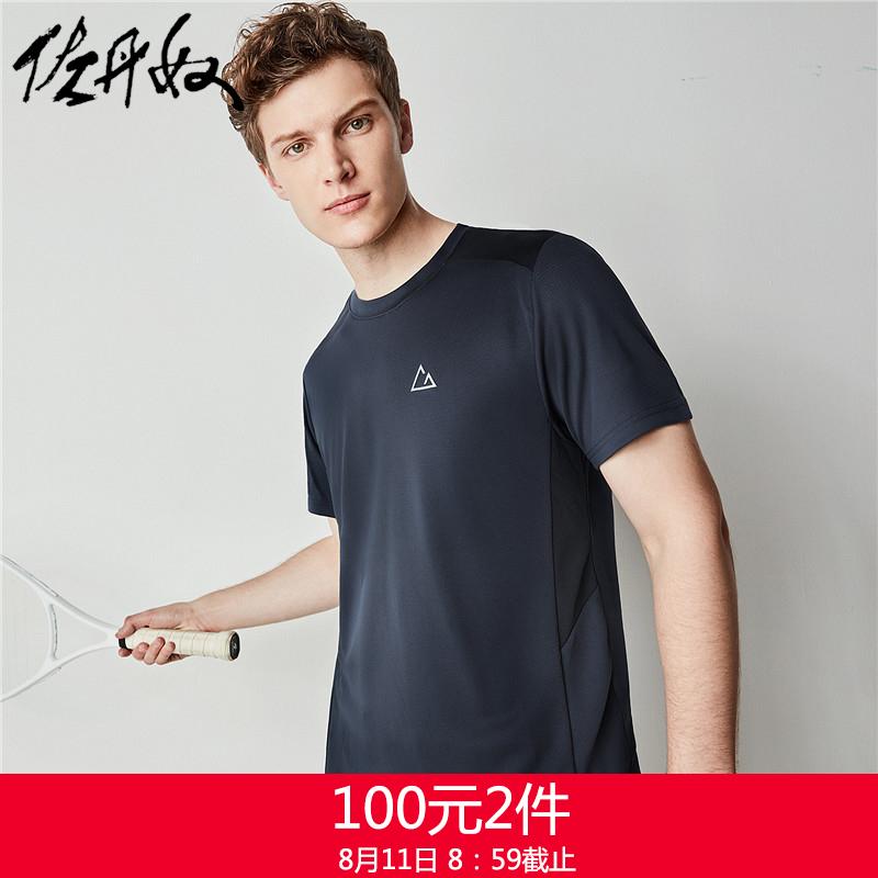 佐丹奴t恤男 夏季抗菌竹炭纤维运动短袖 男装圆领半袖T恤01028217