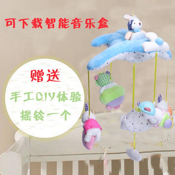 Корейский младенца игрушки новорожденного Белл музыкальные вращающейся тумбочка Белл плюша ткани кровать висит перезвоны ветра шумовой