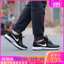 Nike Nike Tennis Shoes Men's Shoes Summer 2019 Non-skid Sports Shoes Portable Air-permeable Badminton Shoes 908988